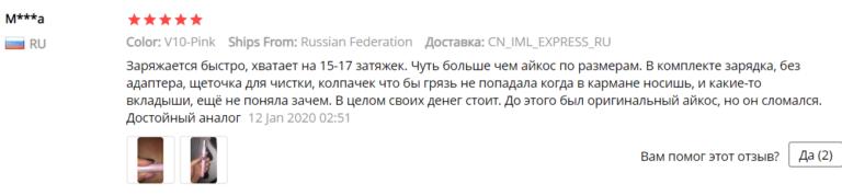 Заменители сигарет где купить белорусские сигареты купить мелким оптом в туле