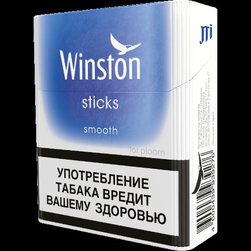 Табачные стики winston smooth цена куплю электро сигарет в спб